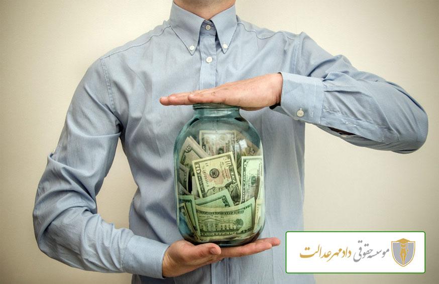 اهمیت قانونی پرداخت نفقه توسط شوهر