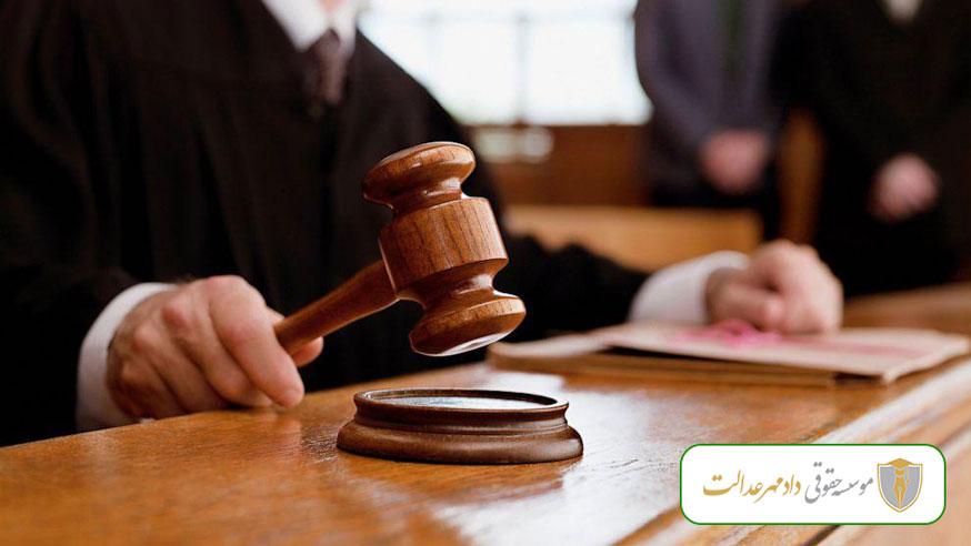 بهترین وکیل طلاق در تبریز