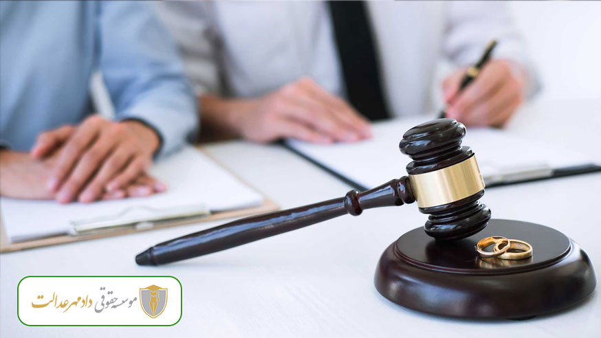 وکیل طلاق توافقی در تبریز