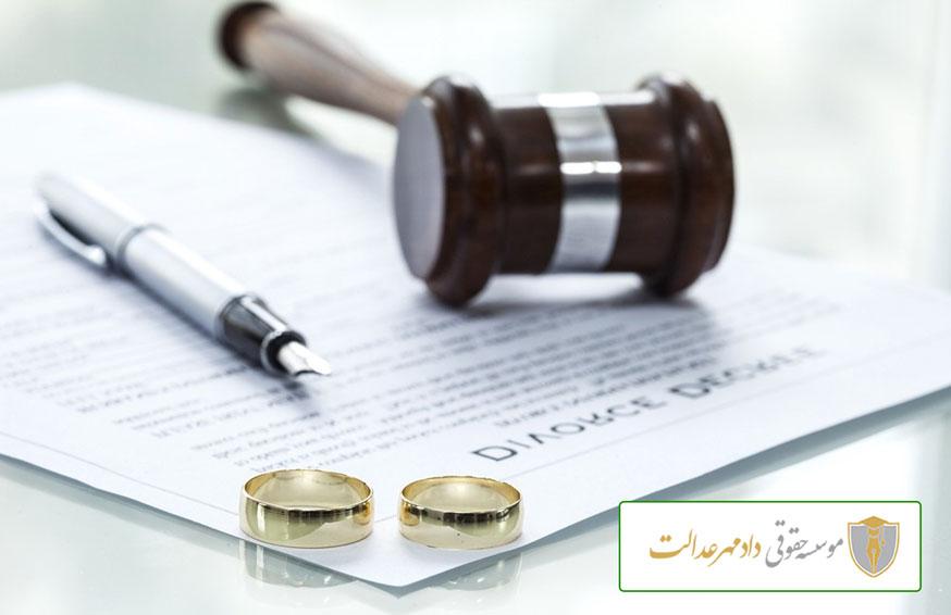 وکیل نفقه در تبریز