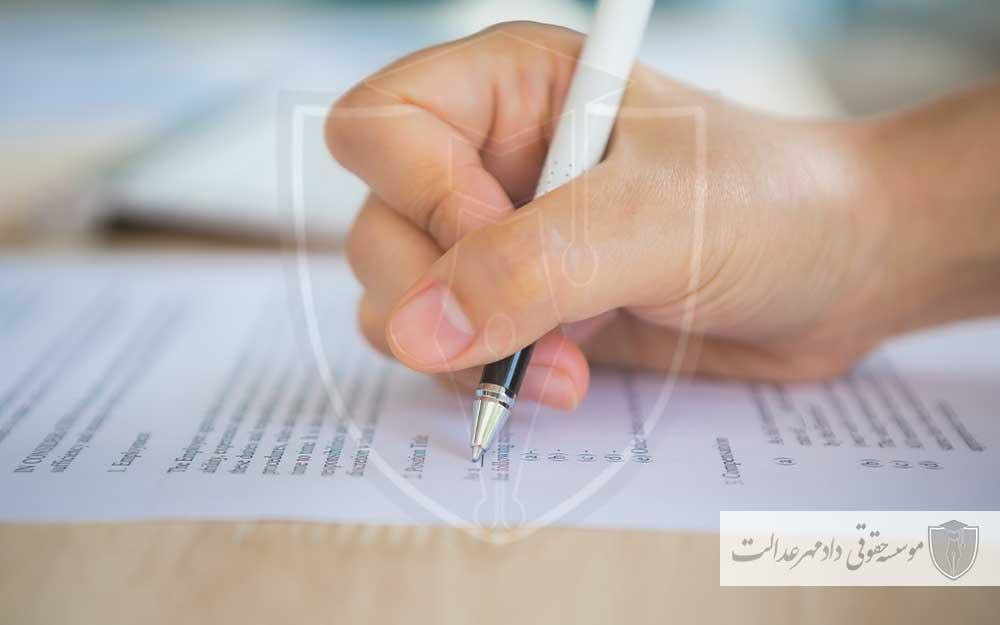 Apply know | North Cyprus Universities