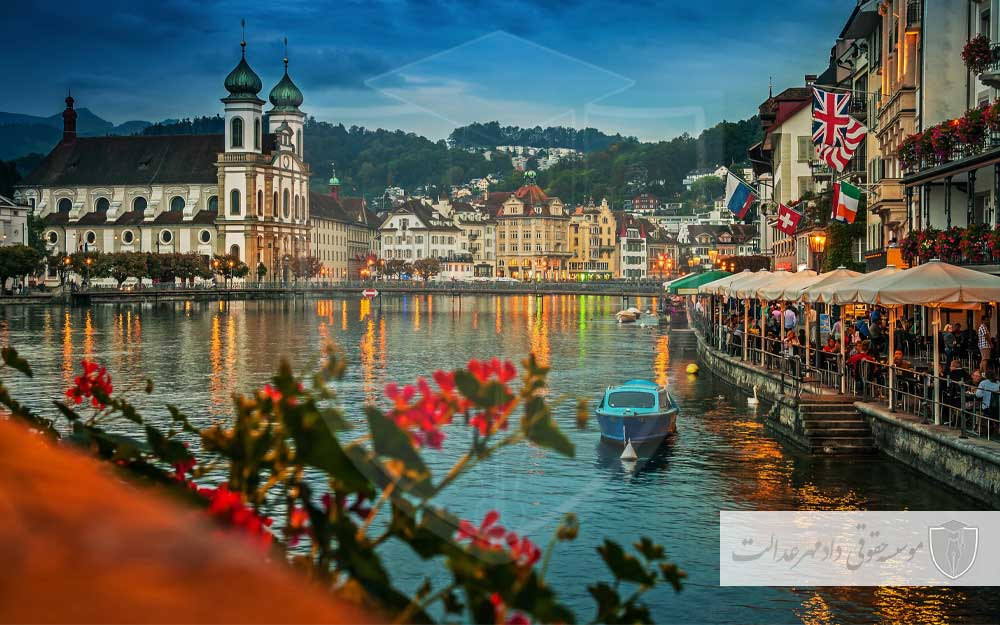 تحصیل در سوئیس