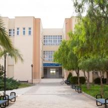 دانشکده داروسازی دانشگاه قبرس