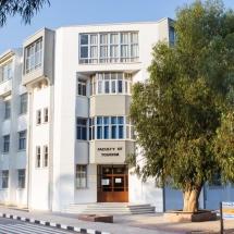 دپارتمان توریسم دانشگاه قبرس