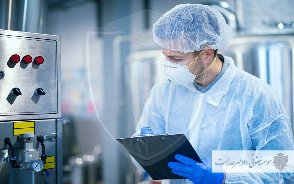 تحصیل مهندسی پزشکی در قبرس