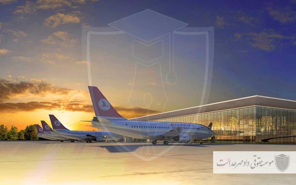 فرودگاه ارجان قبرس شمالی