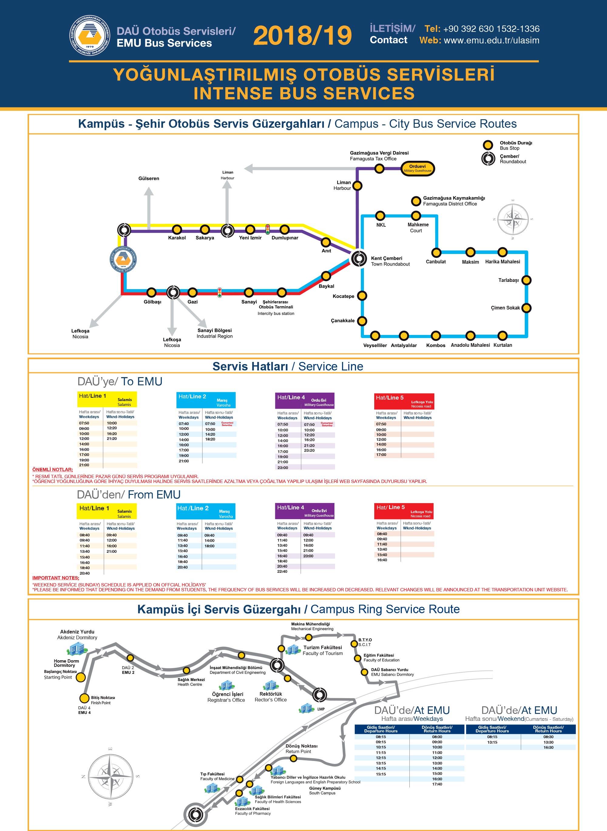 برنامه اتوبوس دانشگاه قبرس