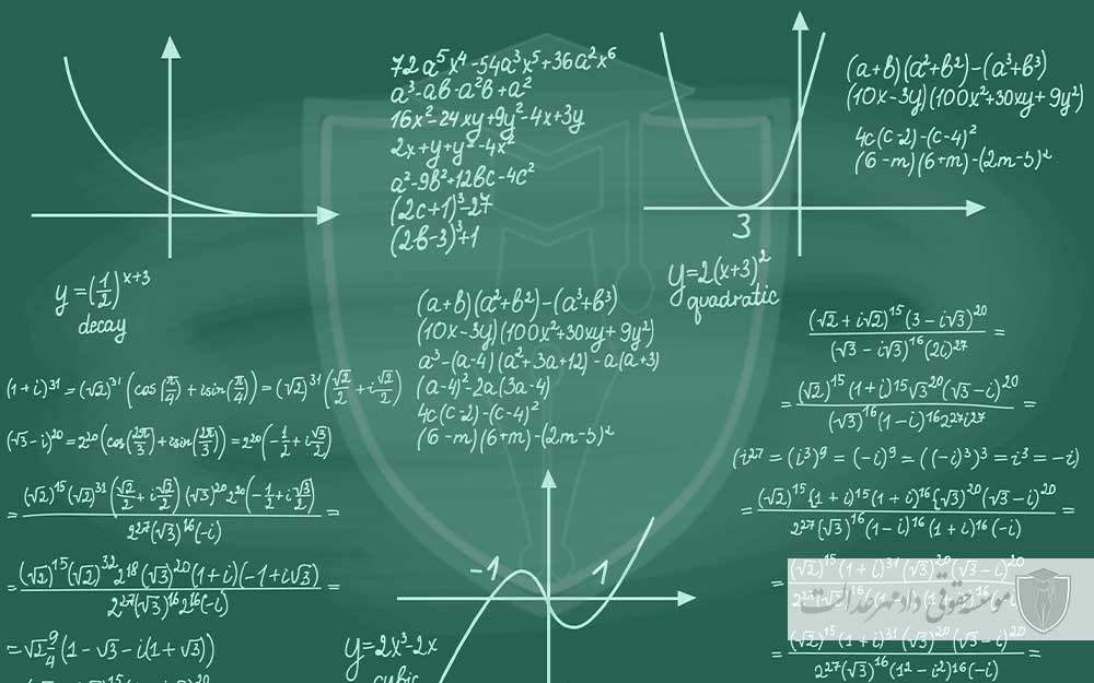 تحصیل ریاضیات و علوم کامپیوتر در قبرس