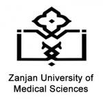دانشگاه علوم پزشکی زنجان