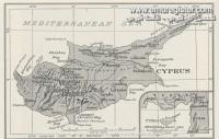 عکس نقشه قدیمی قبرس