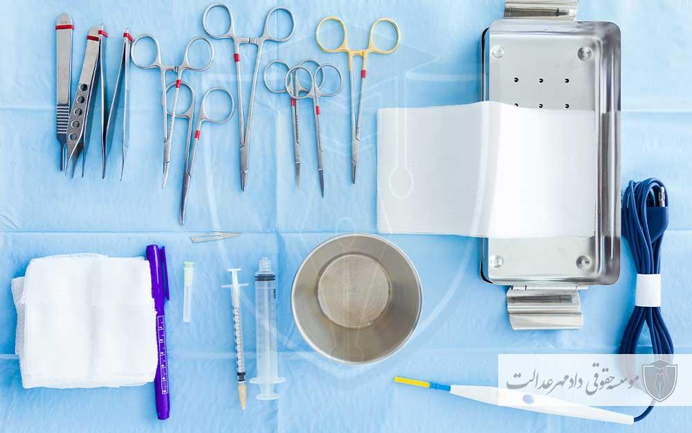 کاردانی تجهیزات پزشکی در قبرس