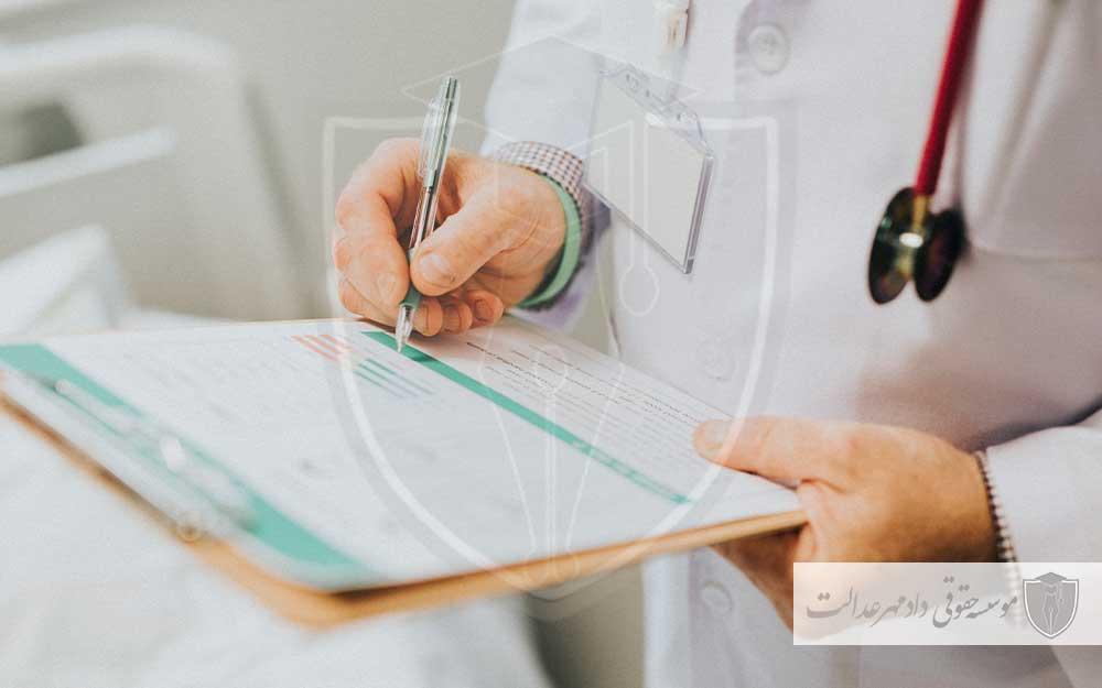 کارشناس سلامت شغلی در قبرس