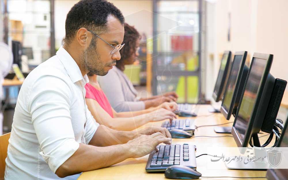 تحصیل آموزش کامپیوتر در قبرس
