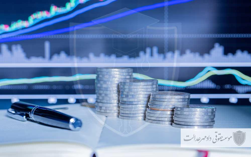 تحصیل اقتصاد در قبرس