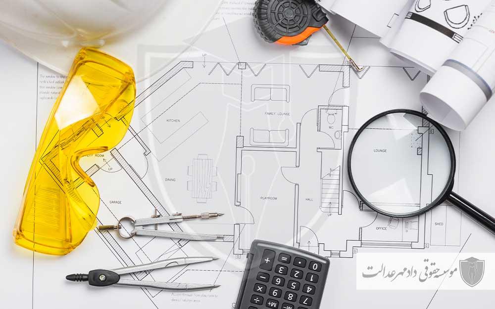 طراحی صنعتی در قبرس